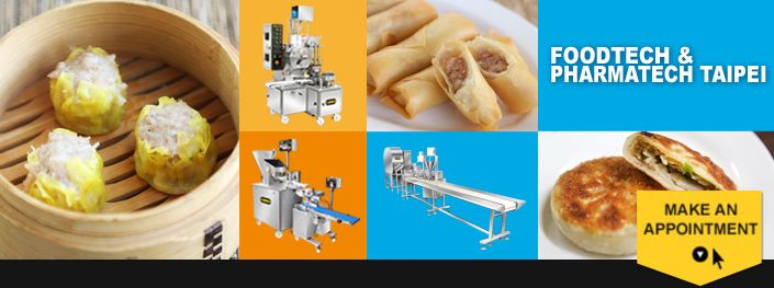 2017 Taipei Int'l Food Processing & Pharm. Machinery Show