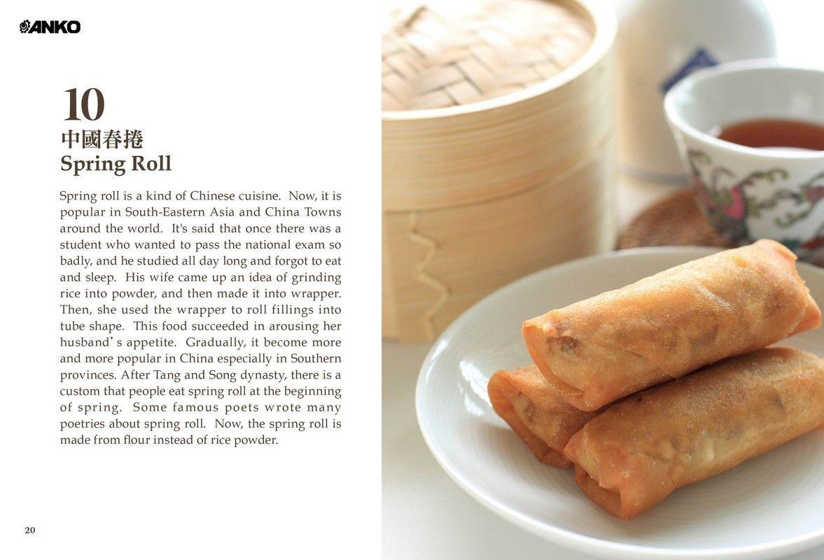 Chinese Food Franchises Us