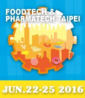 ANKO is aanwezig 2016 Taipei Int'l Food Processing & Pharm.  Machinery Show