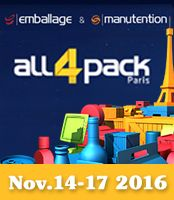 ANKO will attend 2016 EMBALLAGE International Packaging Exhibition in Paris