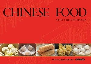 ANKO Chinese Food Catalog