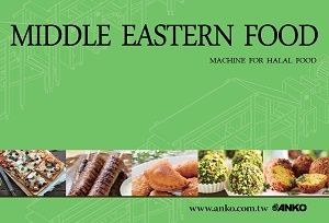 ANKO Middle Eastern Food Catalog