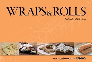 ANKO Wraps and Rolls Catalog (Arabic)