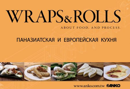 ANKO Wraps and Rolls Catalog (Russian)