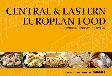 ANKO Central and Eastem Europe Food Catalog (ruso)